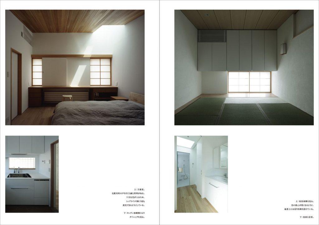 planningbook-03[0]